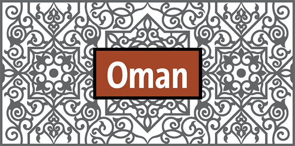 monarchies that could oman